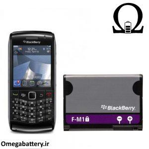 قیمت خرید باتری اصلی مدل BlackBerry F-M1