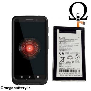 قیمت خرید باتری اصلی موتورولا Motorola DROID Mini – ED30