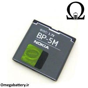 قیمت خرید باتری اصلی نوکیا NOKIA BP-5M 1
