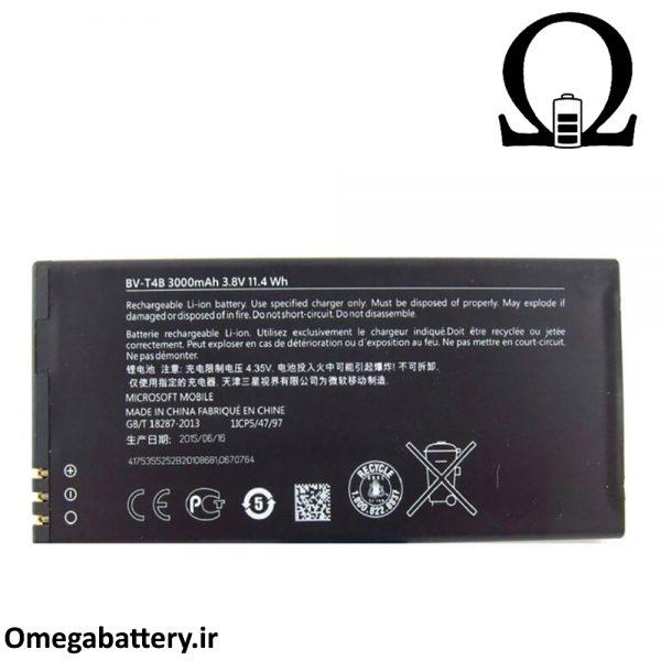 قیمت خرید باتری اصلی نوکیا Nokia Lumia 640 (BV-T5C) 2