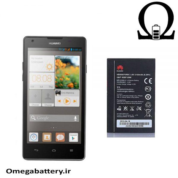 قیمت خرید باتری اصلی هواوی Huawei Ascend G700 - HB505076RBC