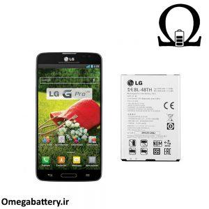 قیمت خرید باتری اصلی گوشی ال جی LG G Pro Lite (BL-48TH) 1