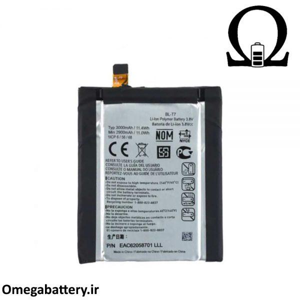 قیمت خرید باتری اصلی گوشی ال جی LG G2 (BL-T7) 2