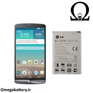 قیمت خرید باتری اصلی گوشی ال جی LG G3 (BL-53YH) 1