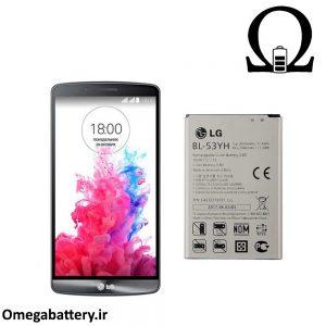 قیمت خرید باتری اصلی گوشی ال جی LG G3 Dual-LTE (BL-53YH) 1