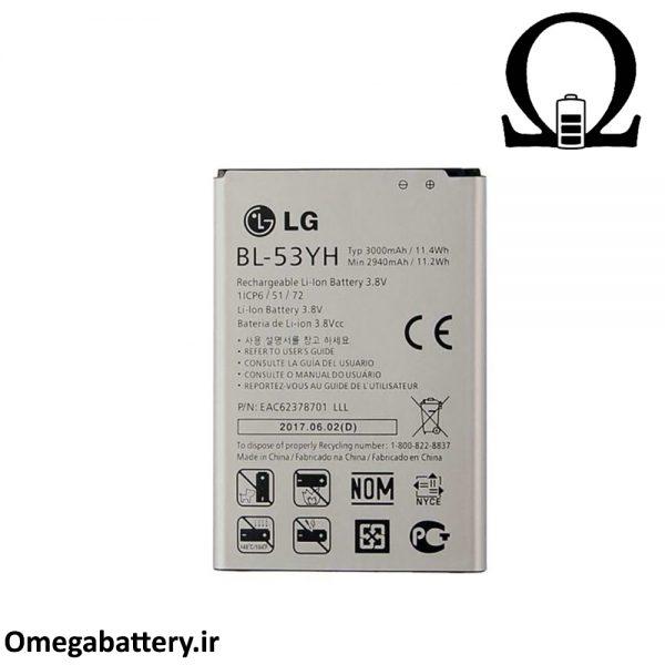 قیمت خرید باتری اصلی گوشی ال جی LG G3 Dual-LTE (BL-53YH) 2
