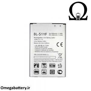 قیمت خرید باتری اصلی گوشی ال جی LG G4 (BL-51YF) 2