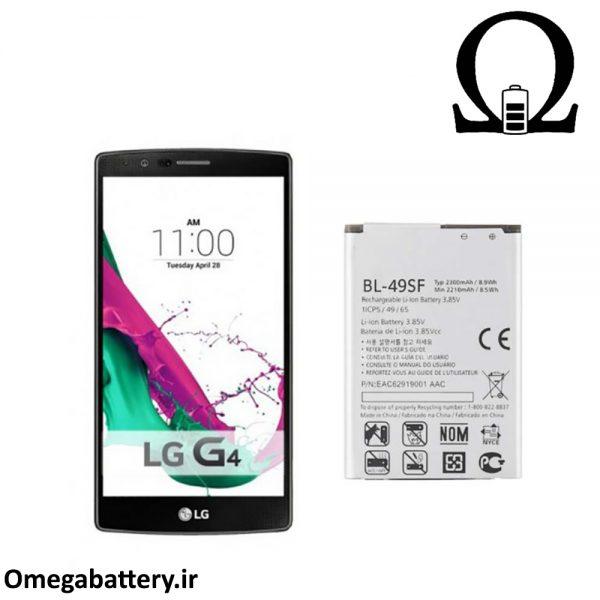 قیمت خرید باتری اصلی گوشی ال جی LG G4 Beat (BL-49SF) 1