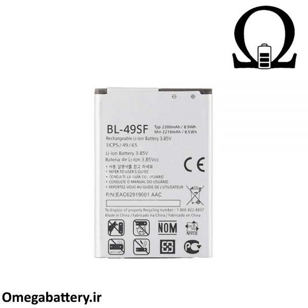 قیمت خرید باتری اصلی گوشی ال جی LG G4 Beat (BL-49SF) 2