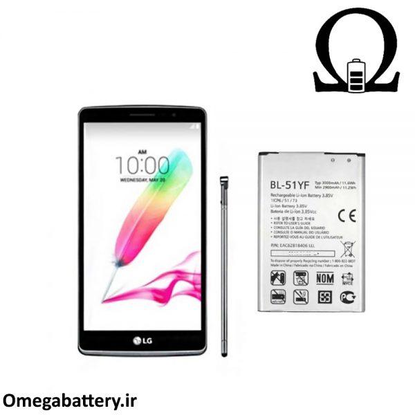 قیمت خرید باتری اصلی گوشی ال جی LG G4 Stylus (BL-51YF) 1