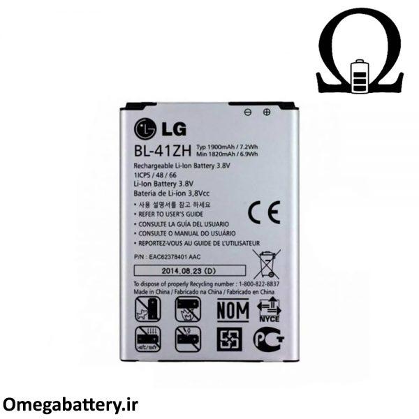 قیمت خرید باتری اصلی گوشی ال جی LG L50 (BL-41ZH) 2