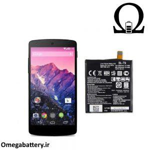 قیمت خرید باتری اصلی گوشی ال جی LG Nexus 5 (BL-T9) 1