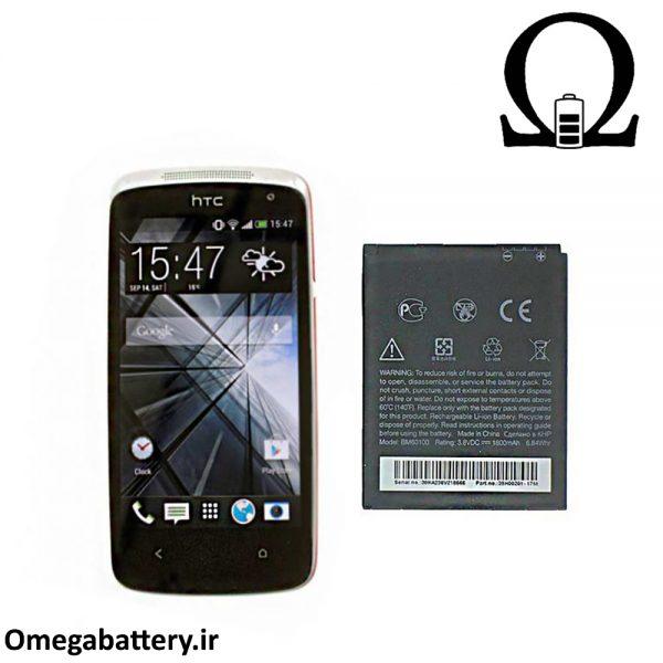 قیمت خرید باتری اصلی گوشی اچ تی سی HTC Desire 500 1