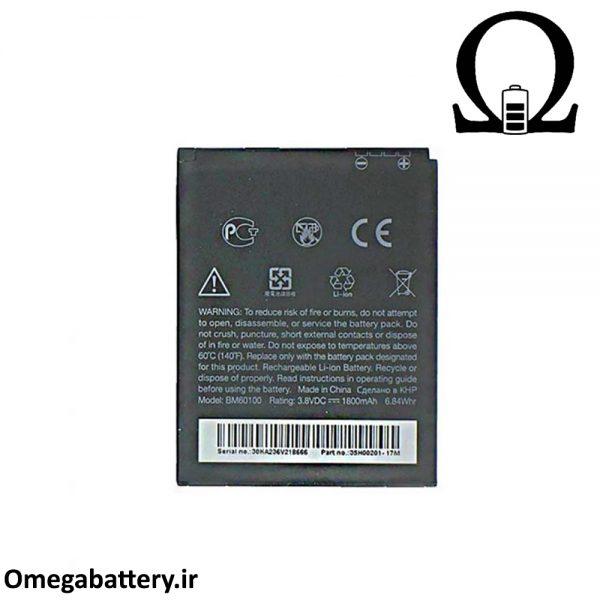 قیمت خرید باتری اصلی گوشی اچ تی سی HTC Desire 500 2