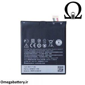 قیمت خرید باتری اصلی گوشی اچ تی سی HTC Desire 626 2