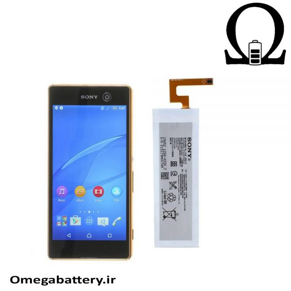 قیمت خرید باتری اصلی گوشی سونی Sony Xperia M5