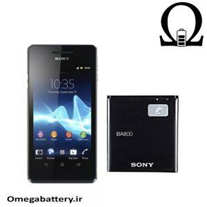 قیمت خرید باتری اصلی گوشی سونی Sony Xperia V- LT25