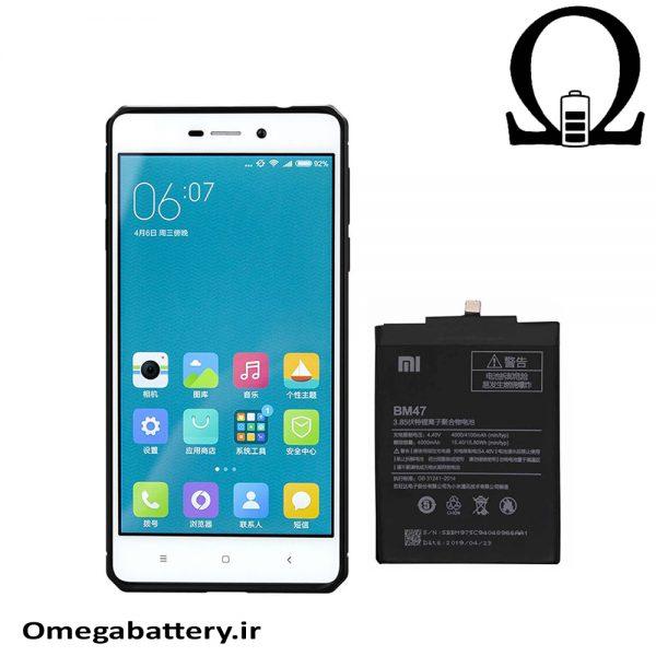 قیمت خرید باتری اصلی گوشی شیائومی (Xiaomi Redmi 3X ( BM47