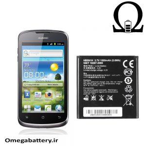 قیمت خرید باتری اصلی گوشی هوآوی Huawei Ascend G300 1