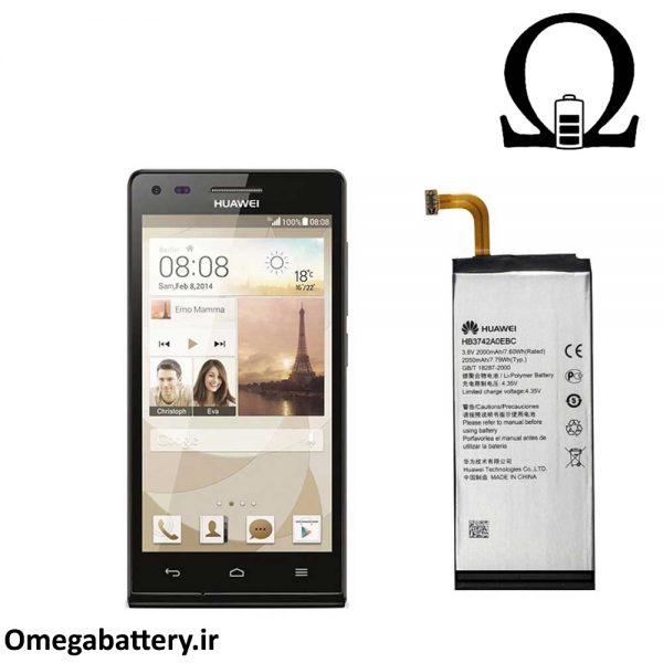 قیمت خرید باتری اصلی گوشی هوآوی Huawei Ascend P7 mini 1