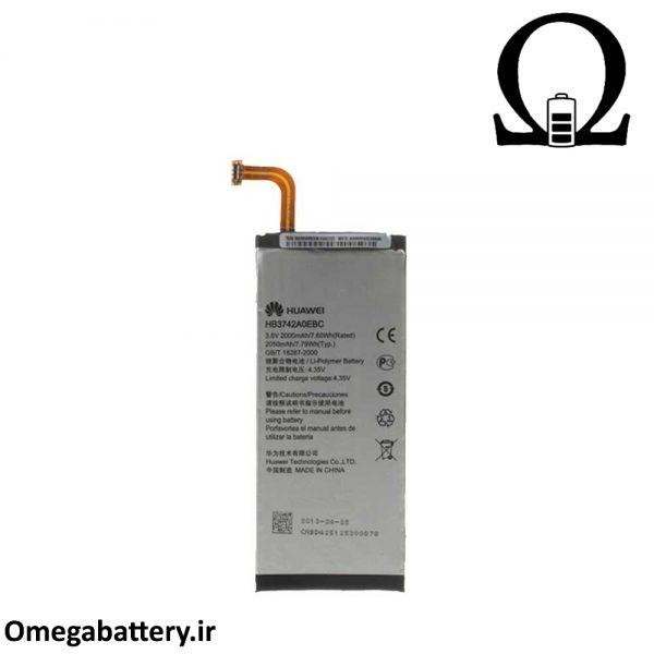 قیمت خرید باتری اصلی گوشی هوآوی Huawei Ascend P7 mini 2