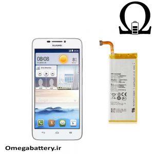 قیمت خرید باتری اصلی گوشی هواوی Huawei Ascend G630