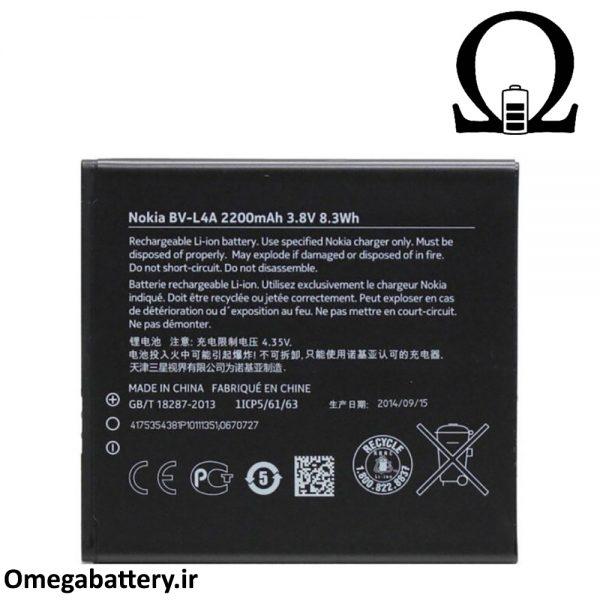 قیمت خرید باتری اصلی Microsoft Lumia 540- BV-L4A 2