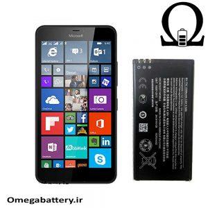 قیمت خرید باتری اصلی Microsoft Lumia 640 XL 1