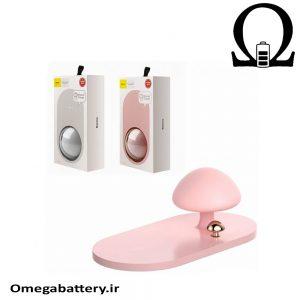 قیمت خرید شارژر وایرلس اصلی Baseus Mushroom Lamp Desktop 1