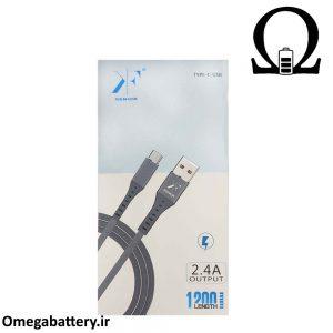 قیمت خرید کابل شارژ Type-C اصلی Kufeng