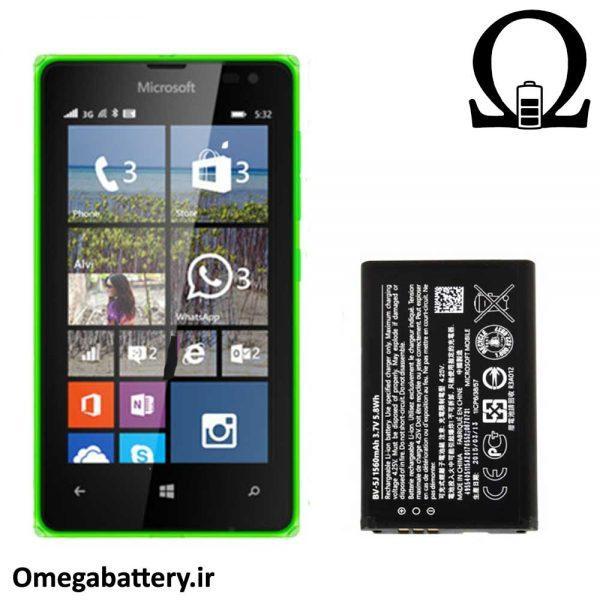قیمت خرید باتری اصلی مایکروسافت (BV-5J) Microsoft Lumia 532