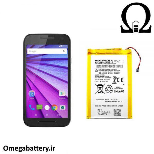 قیمت خرید باتری اصلی موتورولا Motorola Moto G Dual SIM (3rd gen) - FC40
