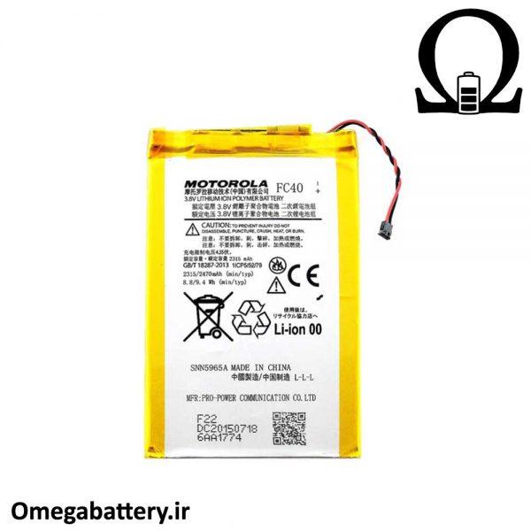 قیمت خرید باتری اصلی موتورولا Motorola Moto G Dual SIM (3rd gen)