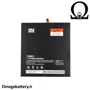 قیمت خرید باتری اصلی شیائومی Xiaomi Mi Pad 4 (BM61)