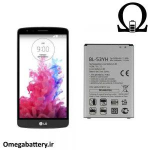 قیمت خرید باتری اصلی ال جی LG G3 Stylus - BL-53YH