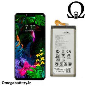 قیمت خرید باتری اصلی گوشی ال جی LG G8 ThinQ (BL-T41)