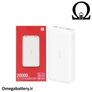 قیمت خرید پاور بانک اصلی شیائومی Xiaomi Redmi Global 20000