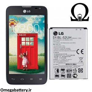 قیمت خرید باتری اصلی ال جی LG L65 Dual D285 - BL-52UH