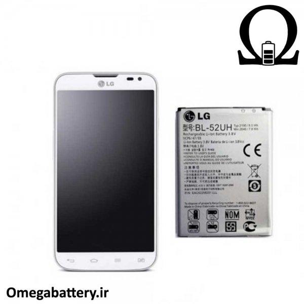 قیمت خرید باتری اصلی ال جی LG L70 Dual D325