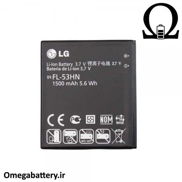 قیمت خرید باتری اصلی ال جی LG Optimus 2X - FL-53HN