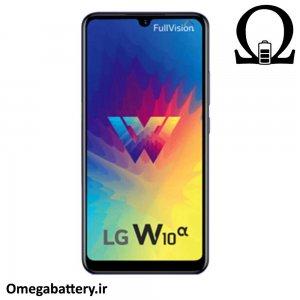باتری اصلی گوشی ال جی LG W10 Alpha