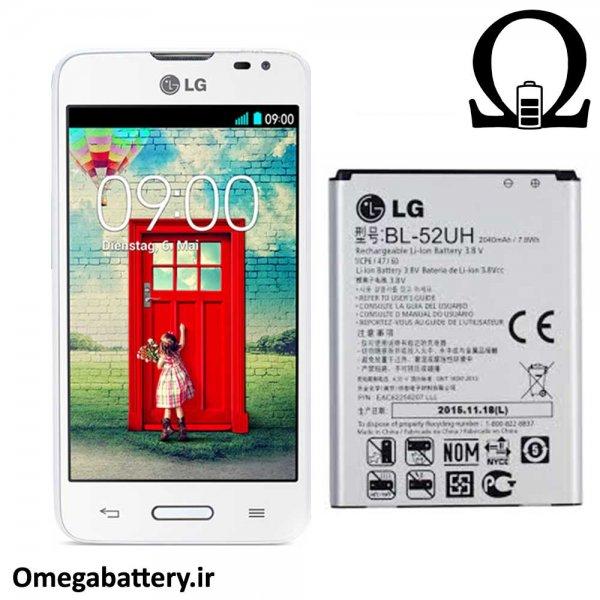 قیمت خرید باتری اصلی گوشی ال جی LG L65 D280 - BL-52UH