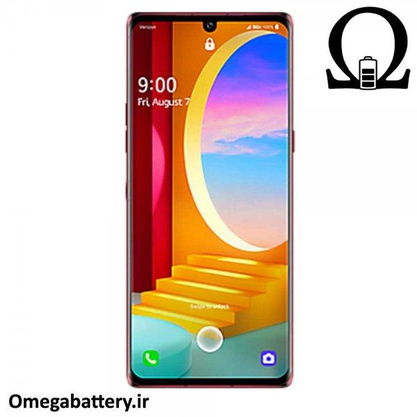 قیمت خرید باتری اصلی گوشی ال جی LG Velvet 5G UW