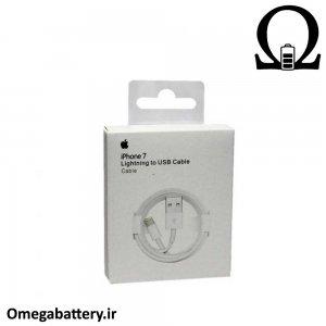 قیمت خرید کابل شارژ اصلی آیفون