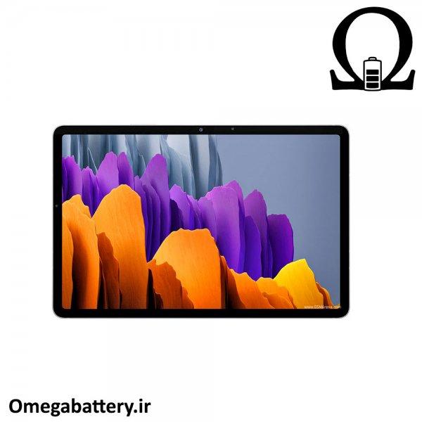 قیمت خرید باتری اصلی تبلت سامسونگ Samsung Galaxy Tab S7