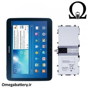 قیمت خرید باتری اصلی تبلت سامسونگ Galaxy Tab 3 10.1 - P5220