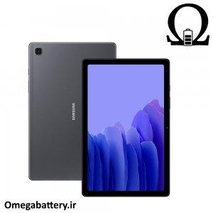 قیمت خرید باتری اصلی تبلت سامسونگ Samsung Galaxy Tab A7 10.4 (2020)