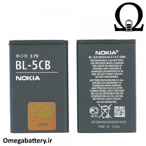 قیمت خرید باتری اصلی گوشی نوکیا NOKIA BL-5CB