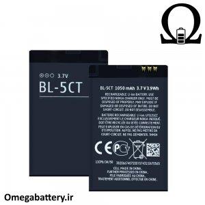 قیمت خرید باتری اصلی گوشی نوکیا NOKIA BL-5CT