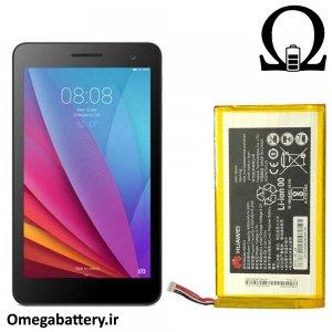 قیمت خرید باتری اصلی تبلت هواوی Huawei MediaPad T1 7.0 Plus